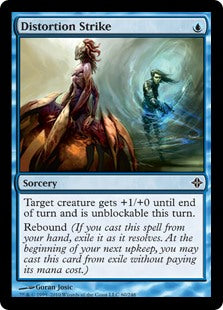Distortion Strike (Foil) (Trade-In)