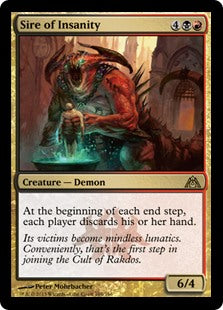 Sire of Insanity (Foil) (Trade-In)