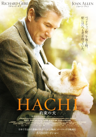Hachi a dog's tale top 10 dog movies