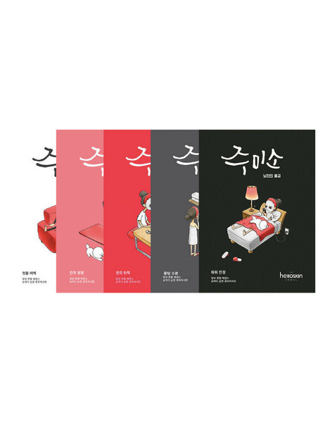 Helloskin Jumiso Sheet Masks - Assorted