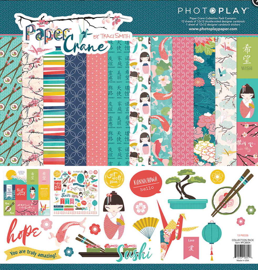 January February 2018 Scrapbook Collections Releases Tori Bissell