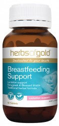 Herbs of Gold Breast Feeding Support 60t