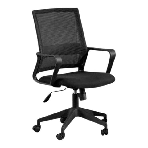 Ardella Office Chair-Megafurniture