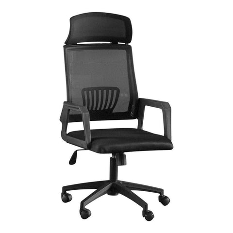Halene Office Chair-Megafurniture