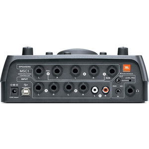 JBL MSC1 Monitor System Controller