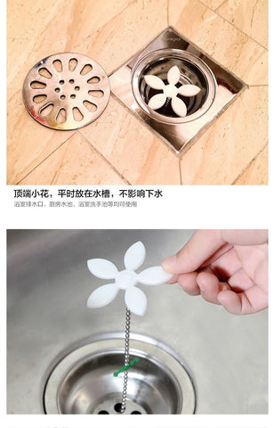 Image of Shower Drain Hair Catcher