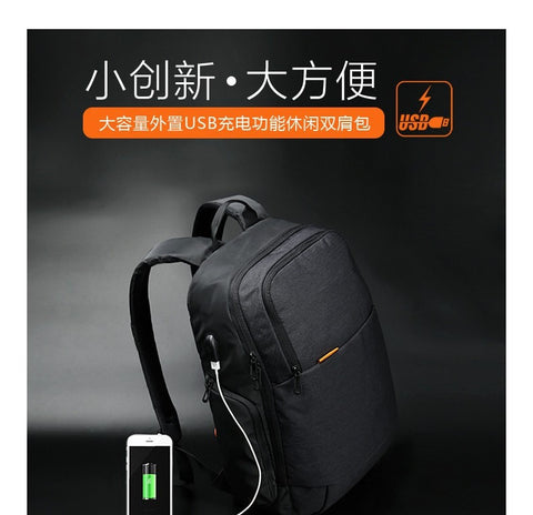 Image of Waterproof Anti Theft BackPack Charger