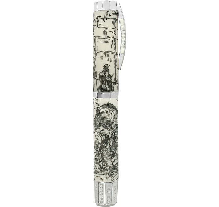 The Jewish Bible Silver - Limited Edition Fountain Pen