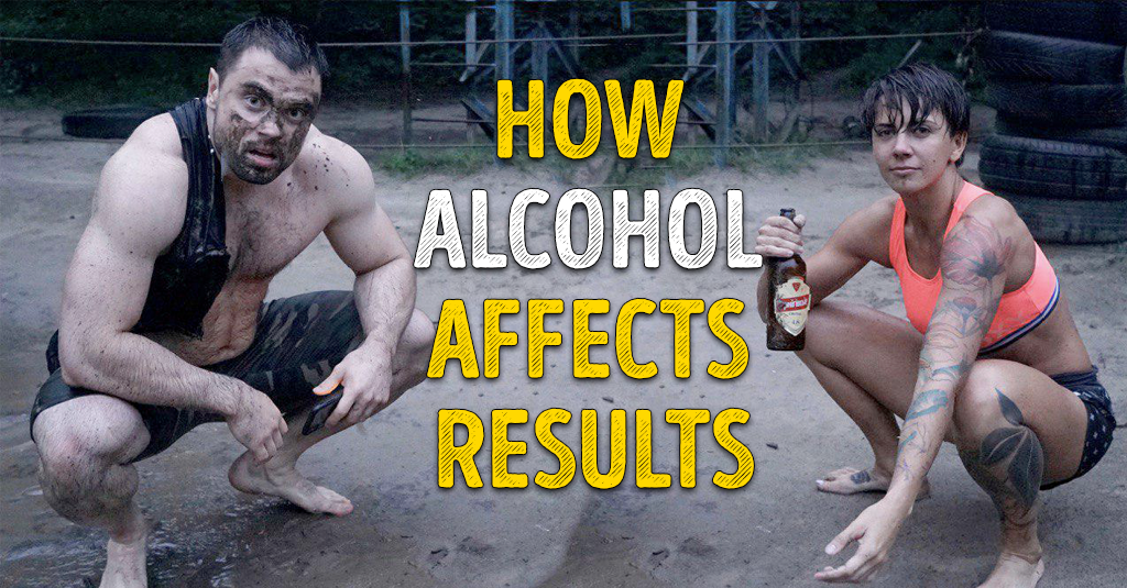 HOW ALCOHOL AFFECTS RESULTS
