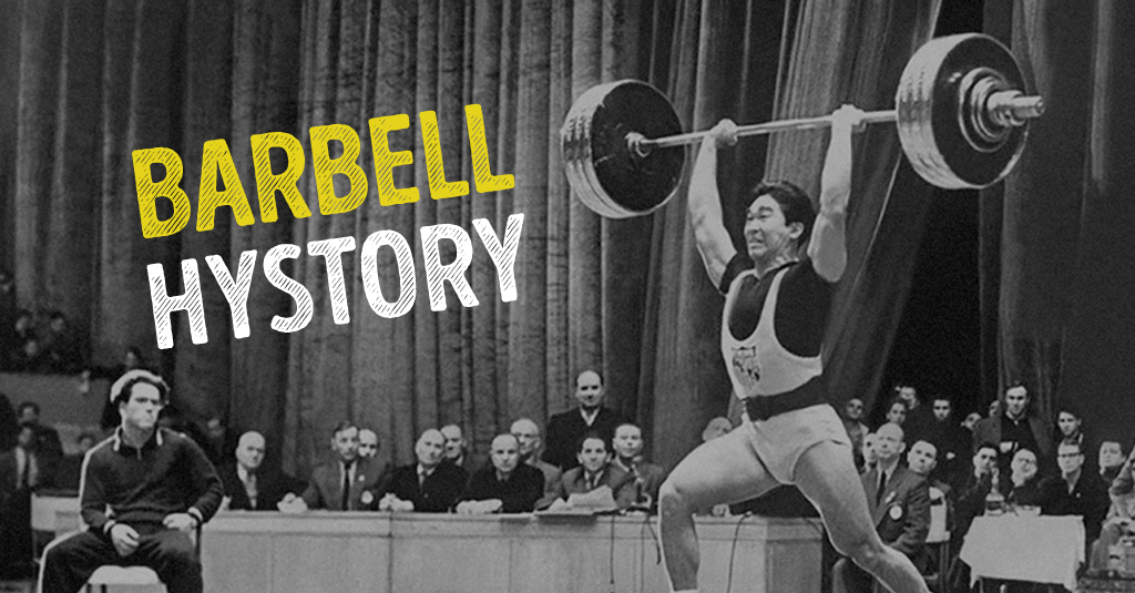BARBELL HISTORY