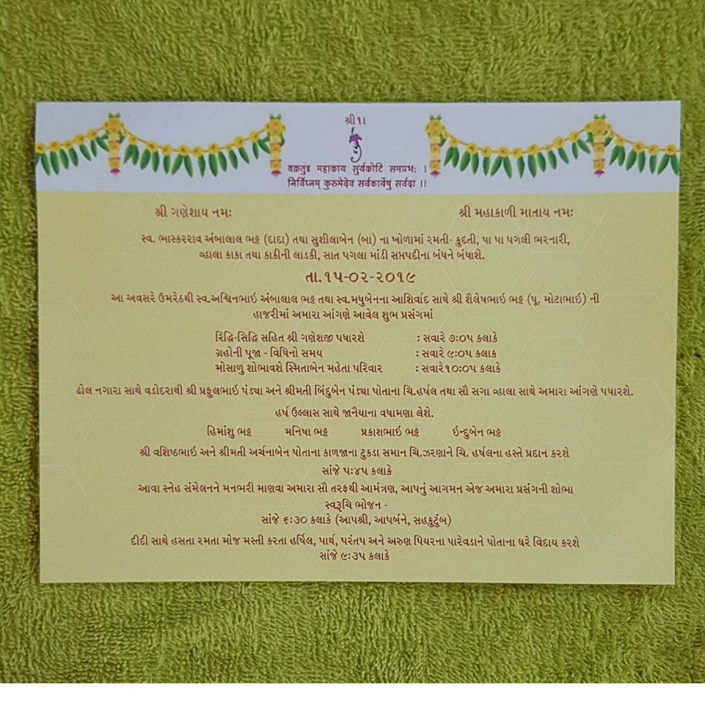 Recycled Plantable Paper Wedding Invitation Cards With Tulsi Seeds