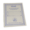 A student notebook (40 pages one side 80 pages double) made out of cotton (khadi) waste