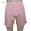 Organic herbal dyed unisex innerwear boxer digital print cambric (2 colours)