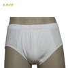 Organic herbal dyed men's innerwear brief knit (2 colours)