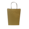 Recycled (Kraft) brown Paper carry bag 9 inches (width) x 13 inches (height) with your branding and logo