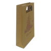 Recycled (Kraft) D Cut Paper carry bag 5 inches (width) x 7 inches (height) with your branding and logo