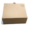 Recycled Paper Corrugated Box 24 cms x 19 cms x 8 cms Set of 1000 Boes