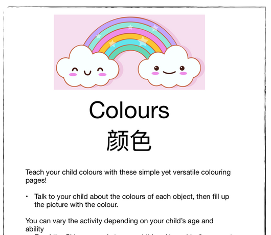 [Free Printable] Colouring Pages to Teach Colours in Mandarin