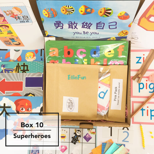 Box 10 Superheroes Box