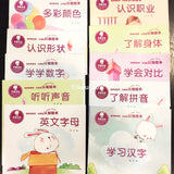 Biggy Rabbit Knowledge Book Series - 比奇兔认知绘本