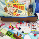 EllieFun Box (2-4 years old)