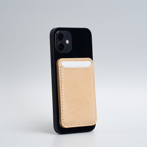 natural beige wallet with magsafe