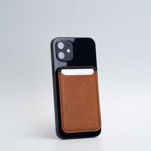 premium leather magsafe wallet