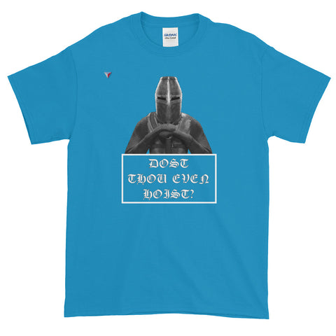 Does Thou Hoist Short-Sleeve T-Shirt