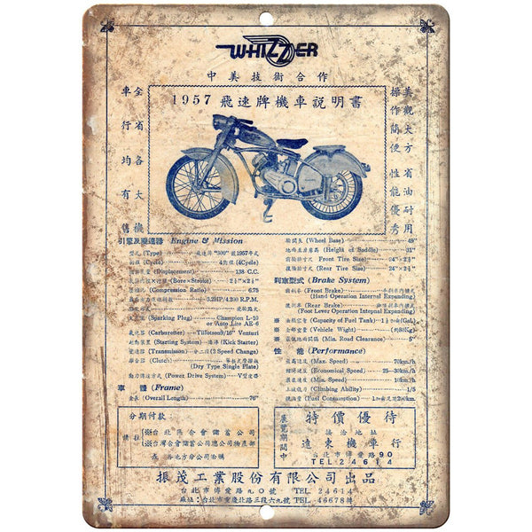 "Whizzer Bicycle Vintage Ad 10"" x 7"" Reproduction Metal Sign B372"