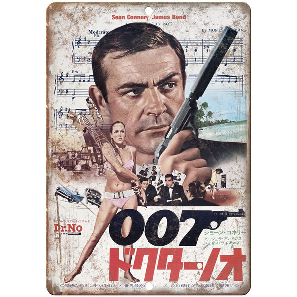 "James Bond, 007, Dr. No, Japanese, RARE Sean Connery 10"" x 7"" retro metal sign"