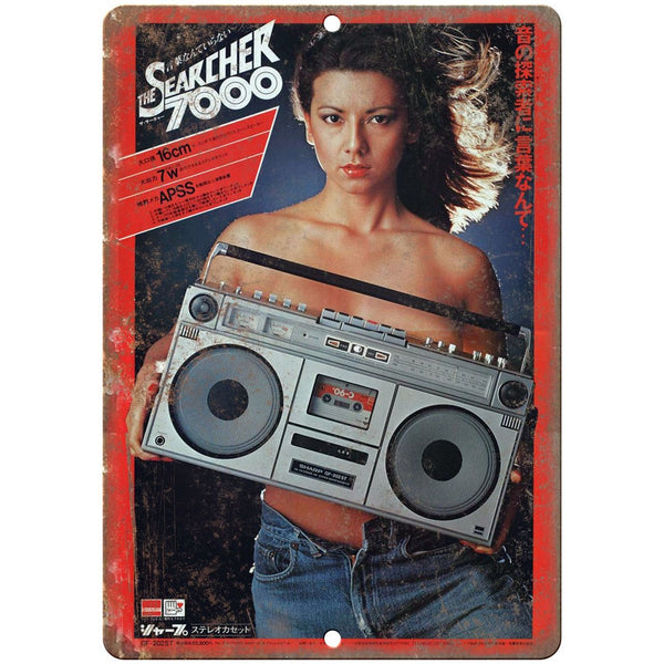 "The Searcher 7000 Boombox Ghetto Blaster 10"" x 7"" reproduction metal sign"