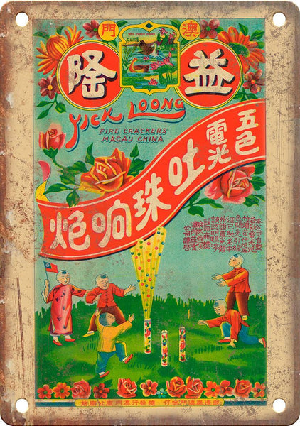 Yick Loong Firework Wrapper Art Metal Sign
