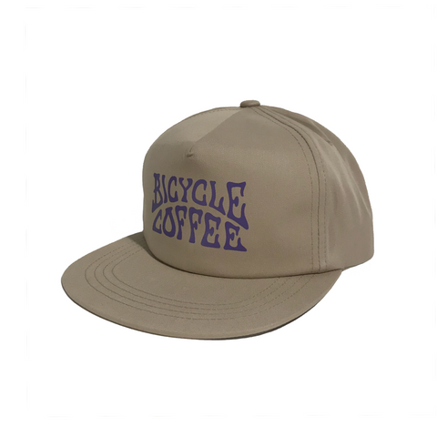 Snap Back Hat, Khaki with Purple