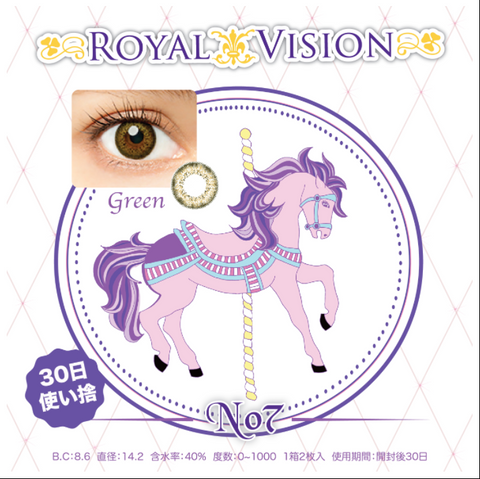 ROYAL VISION NO.7 MONTHLY Pistachio Green - GOGO iLENS