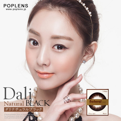 NEO DALI NATURAL 7-DAYS Black - GOGO iLENS
