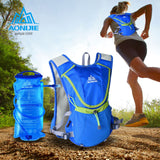 Hydration Backpack with Optional Hydration System
