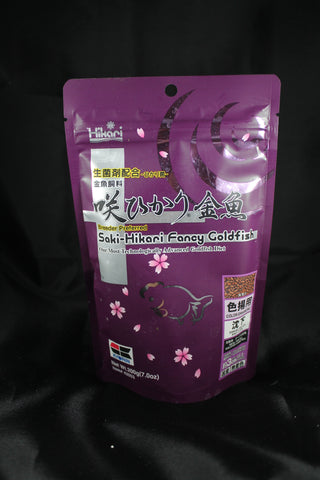 Saki Hikari Purple - Color Enhancing