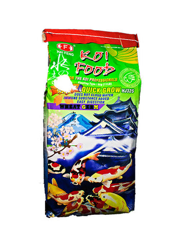 Hai Feng Quick Grow Koi Food (IN-STORE PICKUP ONLY)