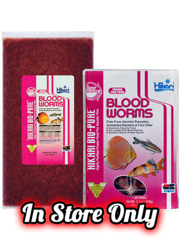 products/Hikari_Blood_Worms1_03110733-a8e9-4312-ade4-4ad6b169dc00.jpg