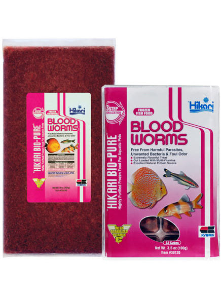 Hikari Bloodworms (IN-STORE PICKUP ONLY)
