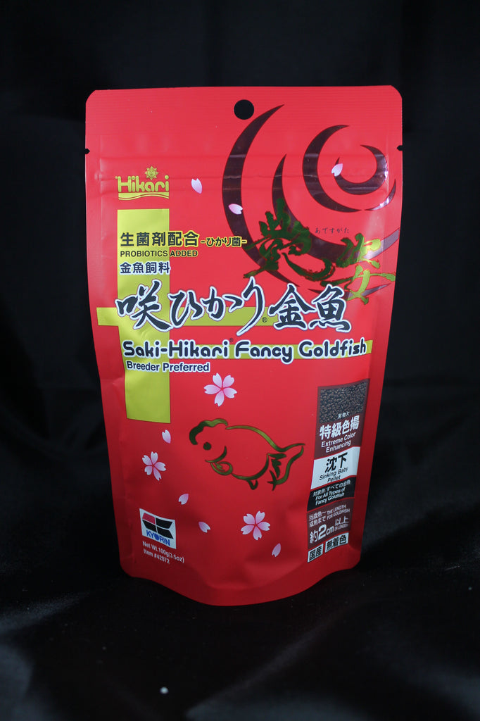 Saki-Hikari Fancy Goldfish Food - Extreme Color Enhancing