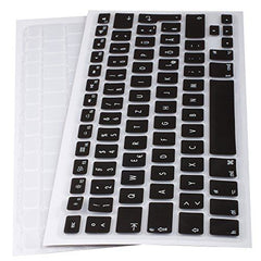 Lilware Set of 2 Silicone Keyboard covers for MacBook Pro 13 / 15 / 17 (Release 2015 year) QWERTZ (German layout) Black/Transparent