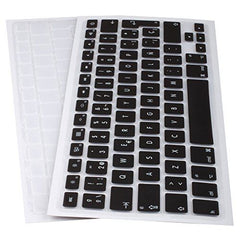 Lilware Set of 2 Silicone Keyboard covers for MacBook Pro 13 / 15 / 17 (Release 2015 year) QWERTY (Spanish layout) Black/Transparent