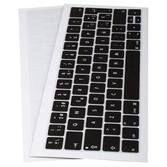 Lilware Set of 2 Silicone Keyboard covers for New MacBook Pro 13 / 15 / 17 (Release 2016 year) QWERTY (Spanish layout) Black/Transparent