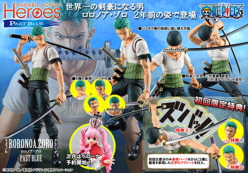 "Variable Action Heroes ""One Piece"" Roronoa. Zoro PAST BLUE First Limited Edition"