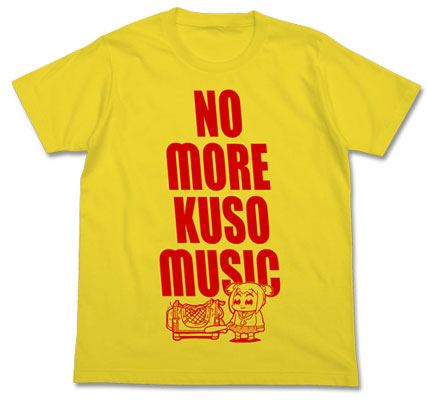 Pop Team Epic - Kuso Music T-shirt / YELLOW