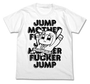 Pop Team Epic - JUMP T-shirt / WHITE