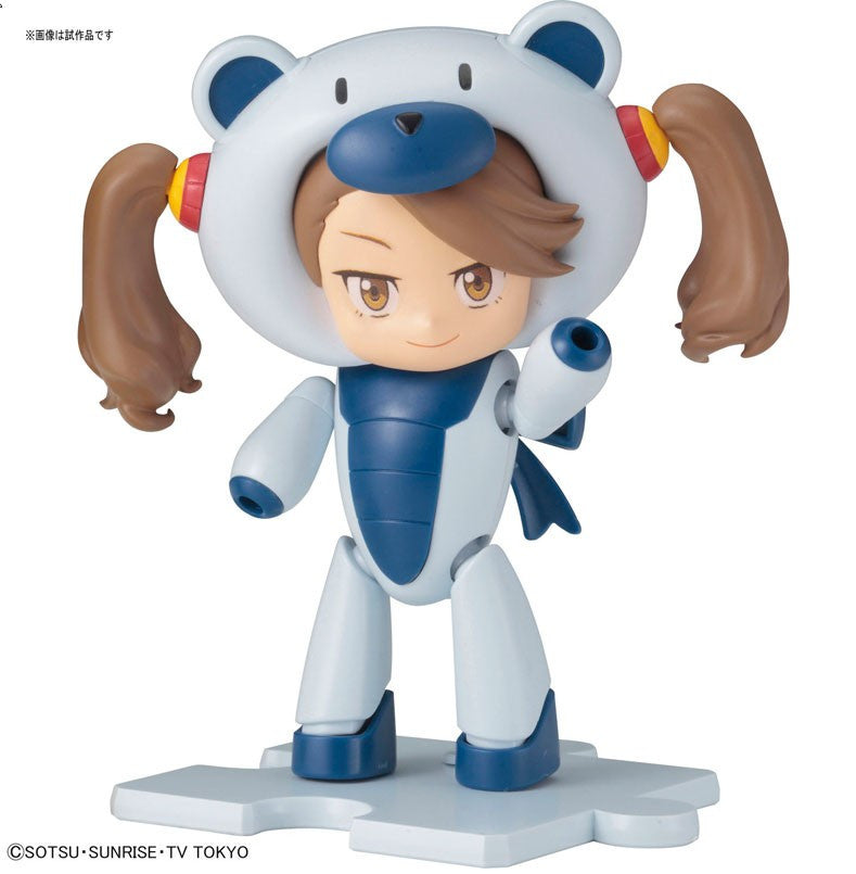"HGPG 1/144 Petit'GGuy Chara'GGuy Gyanko Plastic Model from ""Gundam Build Fighters"""
