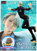 "Exclusive G.E.M Series ""Yuri!! on Ice Victor Nikiforov 1/8 Figure"