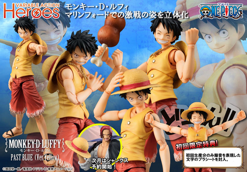 "Variable Action Heroes ""One Piece"" Monkey D Luffy PAST BLUE (Ver. Yellow)"